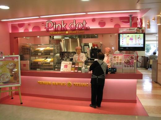 buono_pink_dot_01