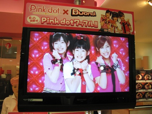 buono_pink_dot_02