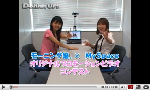 junjun_linlin_myspace