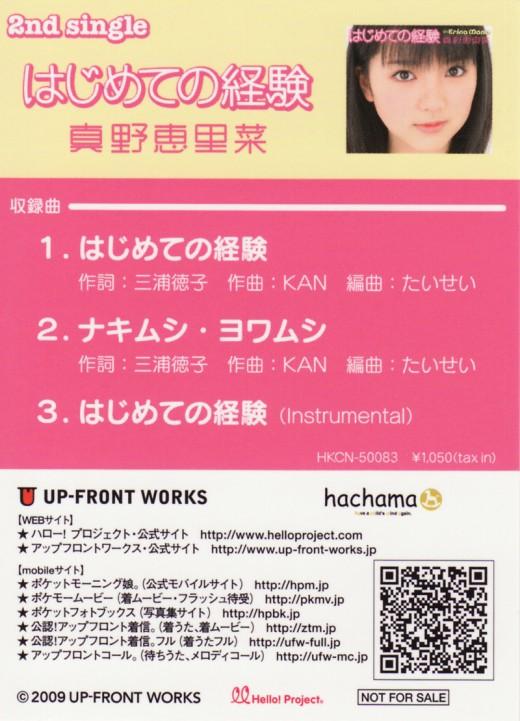 mano_erina_haro_shop_02
