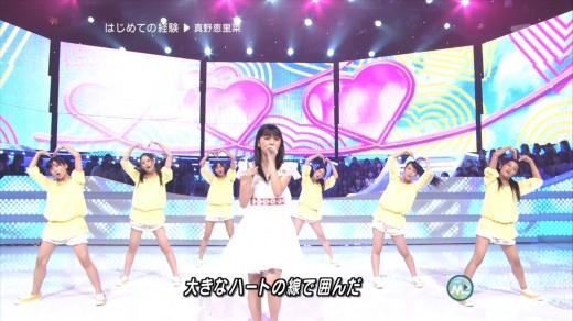 mano_erina_music_station_003