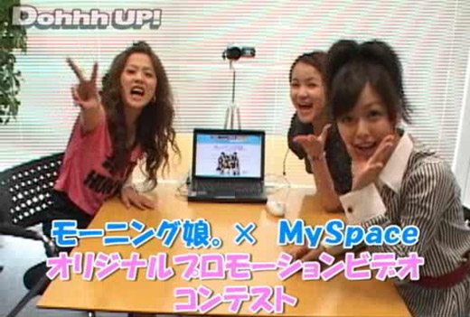 niigaki_risa_kusumi_koharu_mitsui_aika_myspace