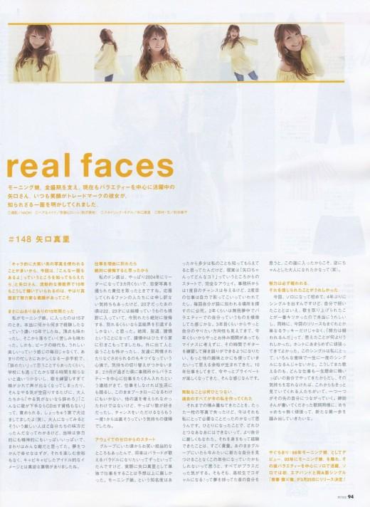 yaguchi_mari_mina_magazine_03