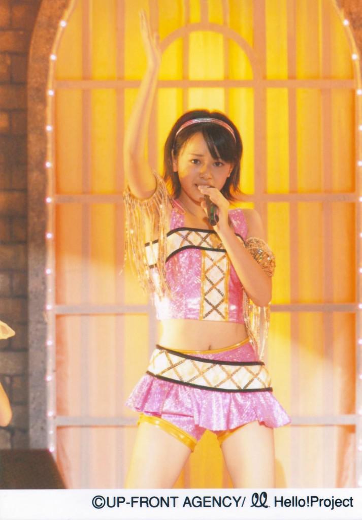 Arihara_Kanna_3968