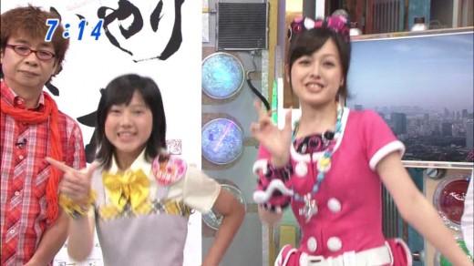 Kusumi_koharu_Oha_suta_05