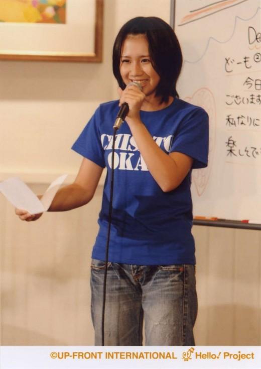 Okai_Chisato_Birthday_16