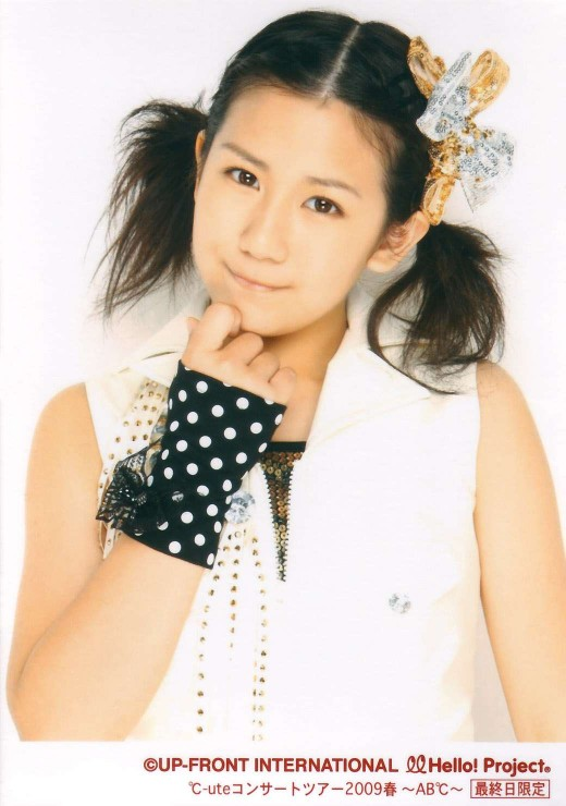Okai_Chisato_Birthday_20