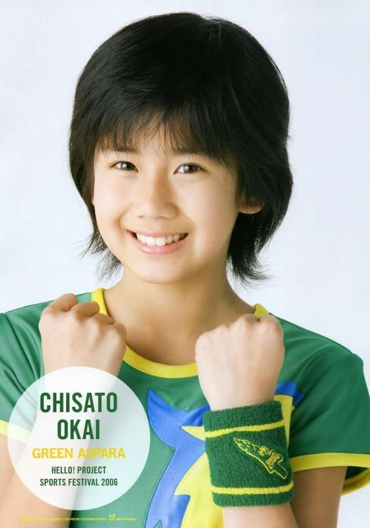 Okai_Chisato_Birthday_23