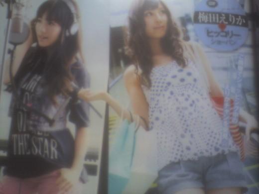 Umeda_Erika_Ray_Magazine