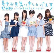 c-ute_shochuu_omimai_moshiagemasu_cover1