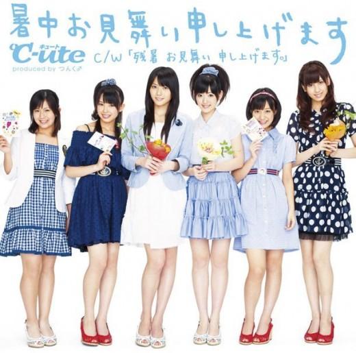 c-ute_shochuu_omimai_moshiagemasu_cover21