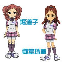 Shimizu_Saki_Sudou_Maasa_Inazuma_eleven_02