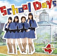 Guardians4_school_days_01