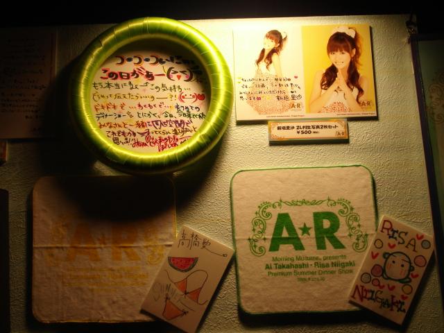 Takahashi_Ai_niigaki_Risa_Summer_Dinner_Show_01