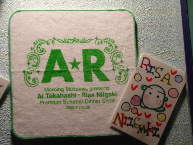 Takahashi_Ai_niigaki_Risa_Summer_Dinner_Show_02