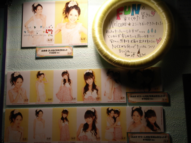 Takahashi_Ai_niigaki_Risa_Summer_Dinner_Show_04