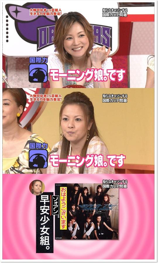 Yuko_Hitomi