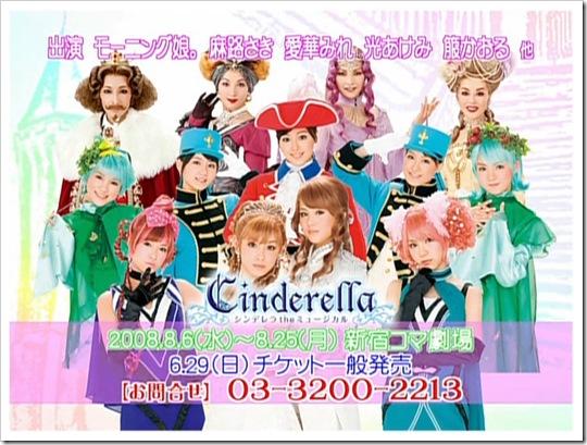 cinderella_cast_001