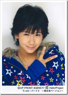 Okai_Chisato_119