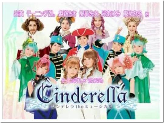 Cinderella_MorningMusume_03