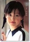 Kusumi_Koharu