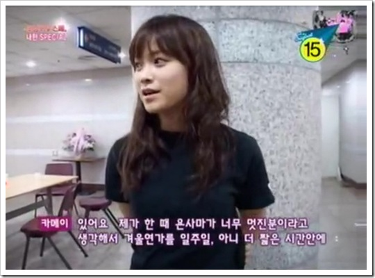 Morning_Musume_Corea_001