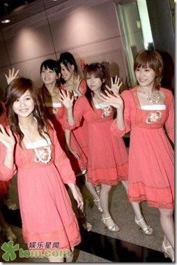 Taiwan_Morning_Musume_02