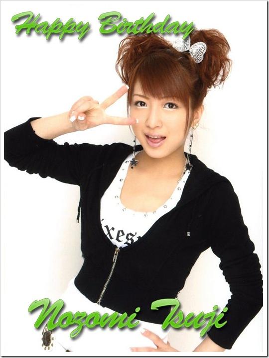 happy_birthday_Nono