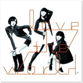 Love_the_World