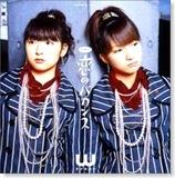 W_1st_single_Koi_no_Vacance_DVD_cover